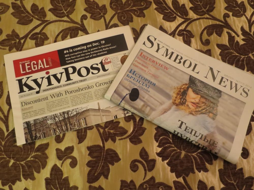 国際結婚のロシアやウクライナの新聞