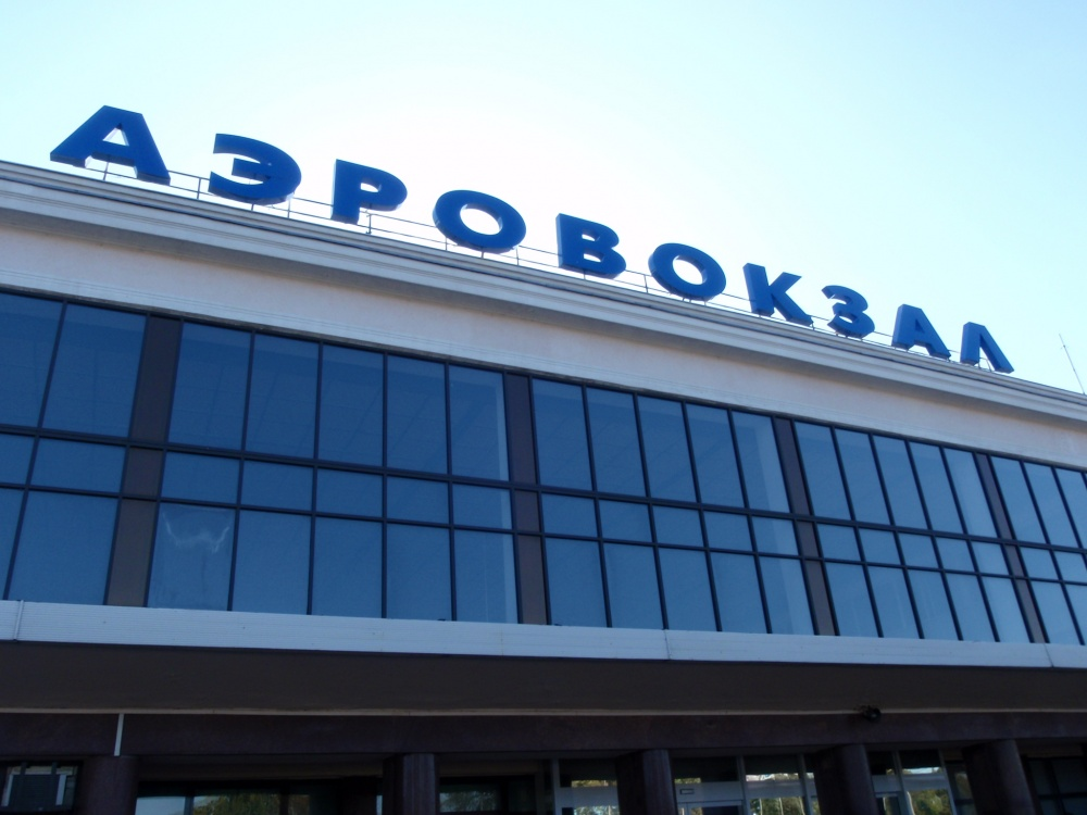 オデッサ国際空港