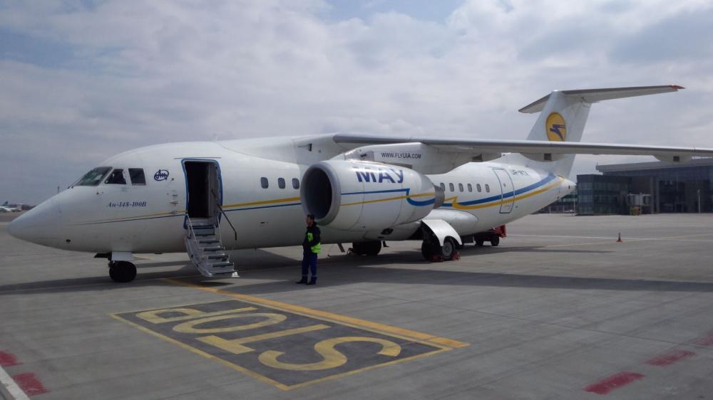 ウクライナ国際航空