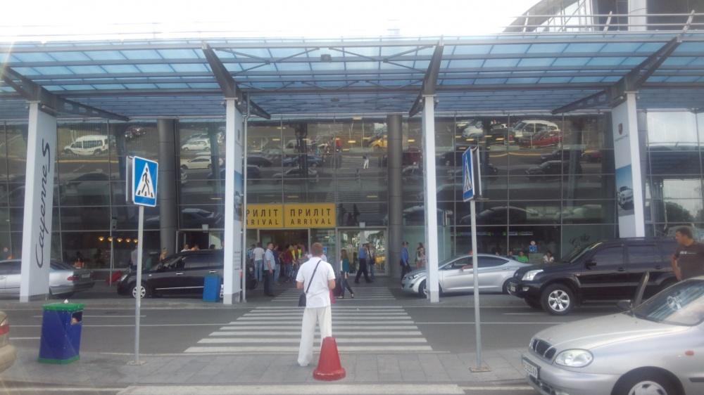 ジュリャーヌィ国際空港