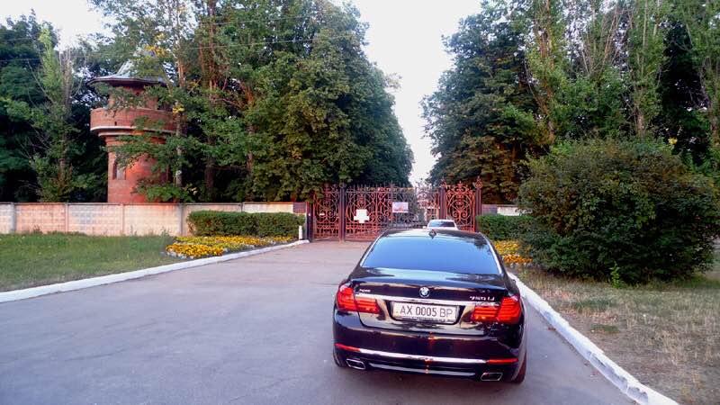 BMW 750i Hybrid