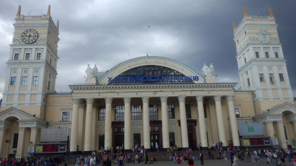 ウクライナ ハリコフ旅客駅